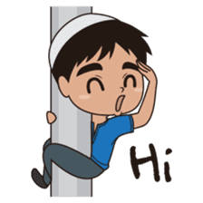 Ben : Muslim Boy sticker #6707320