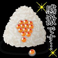 JAPANESE HIGH QUALITY RICE BALLS ONIGIRI