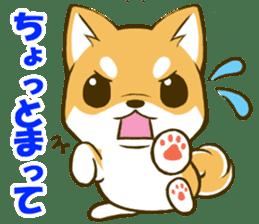 Japanese Shiba Inu tan sticker #6710327