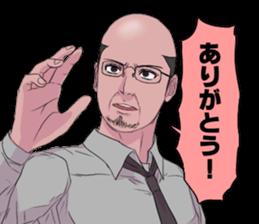 Tuiteru-yatsura sticker #6710331