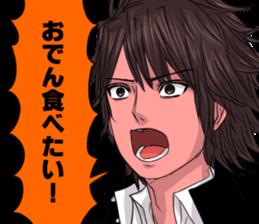 Tuiteru-yatsura sticker #6710346