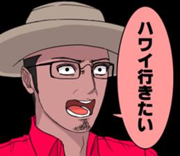 Tuiteru-yatsura sticker #6710347
