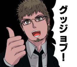 Tuiteru-yatsura sticker #6710352