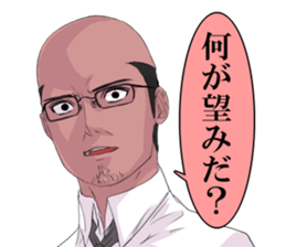 Tuiteru-yatsura sticker #6710353
