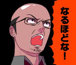 Tuiteru-yatsura sticker #6710357