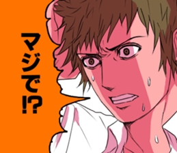 Tuiteru-yatsura sticker #6710358