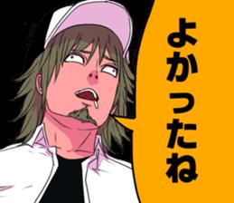 Tuiteru-yatsura sticker #6710360