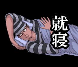 Tuiteru-yatsura sticker #6710363