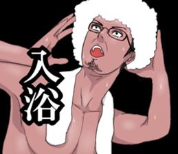 Tuiteru-yatsura sticker #6710364