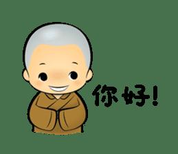Little Monk Miao Miao ch new sticker #6713328
