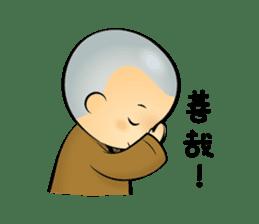 Little Monk Miao Miao ch new sticker #6713331