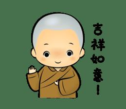 Little Monk Miao Miao ch new sticker #6713332