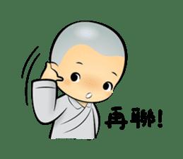 Little Monk Miao Miao ch new sticker #6713333