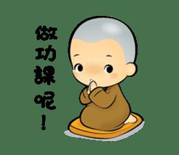 Little Monk Miao Miao ch new sticker #6713334