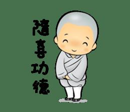 Little Monk Miao Miao ch new sticker #6713335