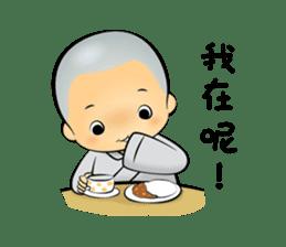 Little Monk Miao Miao ch new sticker #6713336