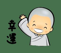 Little Monk Miao Miao ch new sticker #6713337