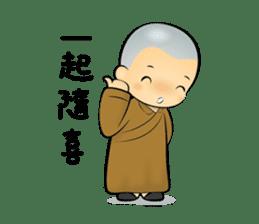 Little Monk Miao Miao ch new sticker #6713339