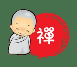 Little Monk Miao Miao ch new sticker #6713344