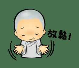 Little Monk Miao Miao ch new sticker #6713345