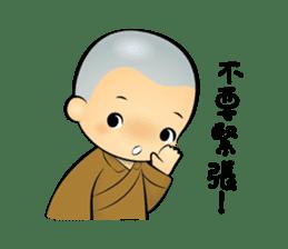 Little Monk Miao Miao ch new sticker #6713347