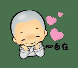 Little Monk Miao Miao ch new sticker #6713348