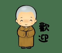 Little Monk Miao Miao ch new sticker #6713351