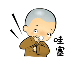 Little Monk Miao Miao ch new sticker #6713353