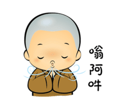 Little Monk Miao Miao ch new sticker #6713354