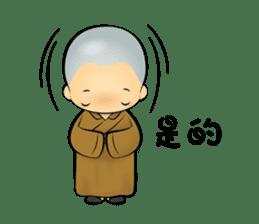 Little Monk Miao Miao ch new sticker #6713355