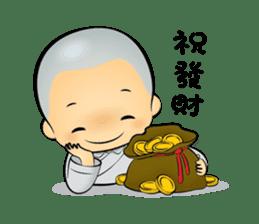 Little Monk Miao Miao ch new sticker #6713356