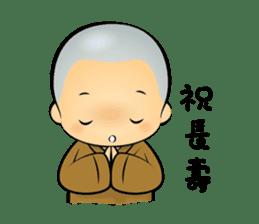 Little Monk Miao Miao ch new sticker #6713357