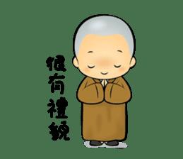 Little Monk Miao Miao ch new sticker #6713358