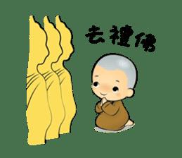 Little Monk Miao Miao ch new sticker #6713359