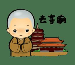 Little Monk Miao Miao ch new sticker #6713361