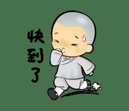 Little Monk Miao Miao ch new sticker #6713362