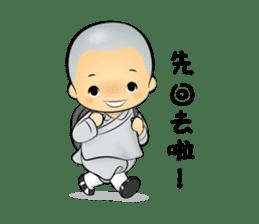 Little Monk Miao Miao ch new sticker #6713363