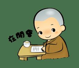 Little Monk Miao Miao ch new sticker #6713365