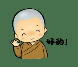 Little Monk Miao Miao ch new sticker #6713366