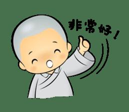 Little Monk Miao Miao ch new sticker #6713367