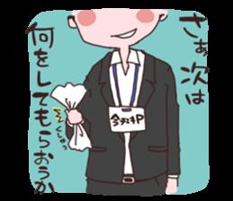 kon_cheki sticker #6717699