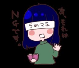 kon_cheki sticker #6717700