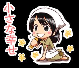 kon_cheki sticker #6717701