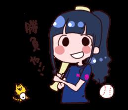 kon_cheki sticker #6717710