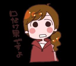 kon_cheki sticker #6717715