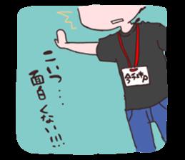 kon_cheki sticker #6717723