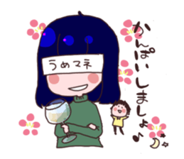 kon_cheki sticker #6717724