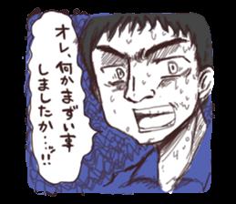 kon_cheki sticker #6717726