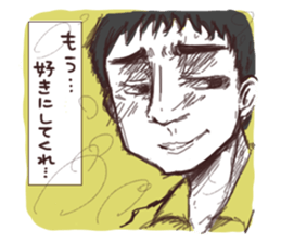 kon_cheki sticker #6717727
