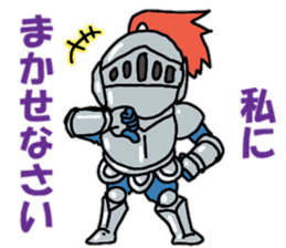 Thing as the knight sticker #6721149
